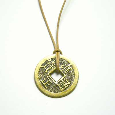 I Ching Chinese Coin on Tan Leather